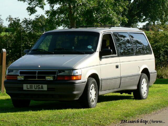 1995 Dodge Caravan & Grand Caravan II
